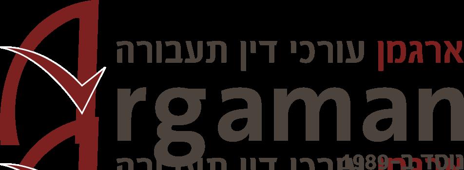 ארגמן Logo